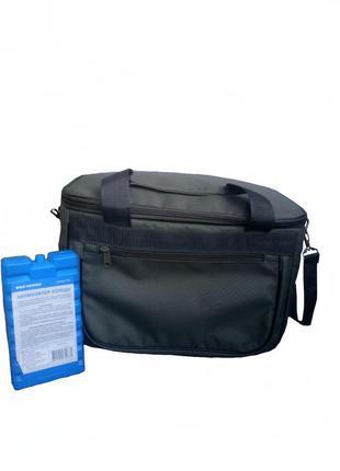 Термосумка, сумка-холодильник 25 литров с аккумулятором холода