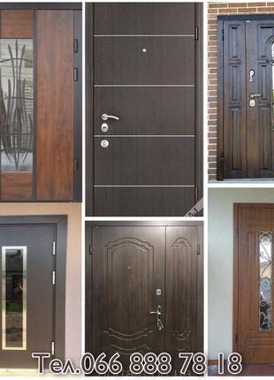 Двери и металлоконструкции (Ворота, навесы, решетки, лестницы)