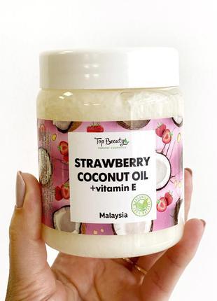 Кокосовое масло для волос и тела с ароматом клубники top beaut...