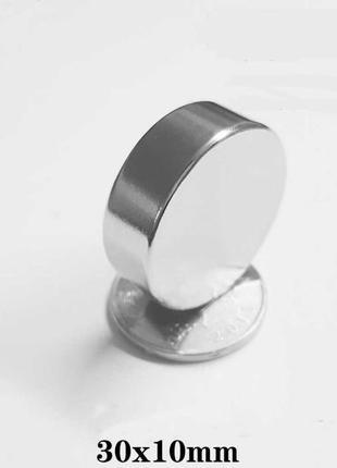 ⨀⨀ Неодимовый магнит №❶ 30x10 30кг ПОДБОР БЕСПЛАТНО поисковый ...