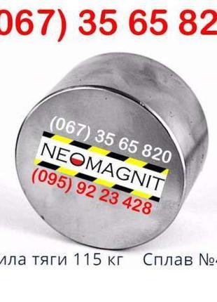 №❶ Неодимовый МАГНИТ 55х25 115кг ⨀_⨀ N42 ПОЛЬША ПОДБОР бесплат...