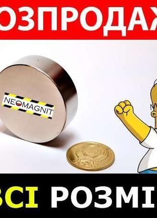 90кг【НЕОДИМОВИЙ магніт】 супермагніт 50*20 неодимовый магнит ПО...