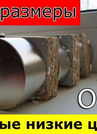 №❶ Неодимовый магнит ПОДБОР КОНСУЛЬТАЦИЯ - 100% ГАРАНТИЯ 30х5 ...