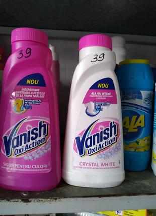 Vanish Oxi Action 450 мл. Пятновыводитель жидкий для тканей