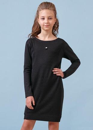 Платье для девочки zironka рост 140, 152 зиронька