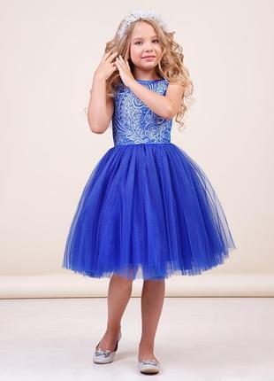 Платье для девочки zironka рост 116, 122, 128, 134, 140, 146 з...