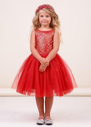 Платье для девочки zironka рост 116, 122, 128, 134, 140, 146