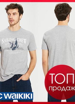 Серая мужская футболка lc waikiki / лс вайкики sailing crew