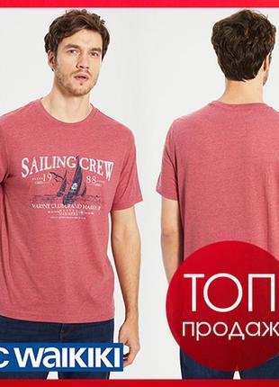Коралловая мужская футболка lc waikiki / лс вайкики sailing crew
