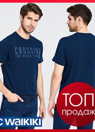 Синяя мужская футболка lc waikiki / лс вайкики crossing the oc...