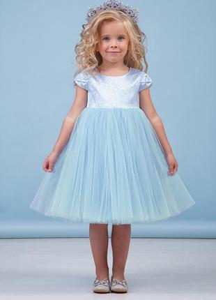 Платье для девочки zironka рост 80
