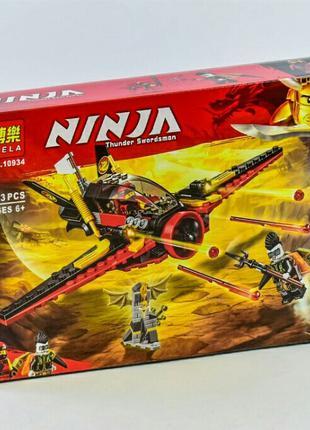 "Конструктор Bela Ninja ""Крыло судьбы"", 193 детали, Самолёт."