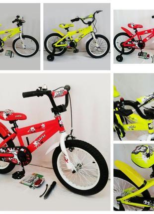 Стильный, современный детский велосипед N-300 колеса 16 и 20 д...