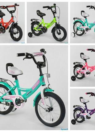 Детский двухколесный велосипед Corso CL-12 D 12 дюймов