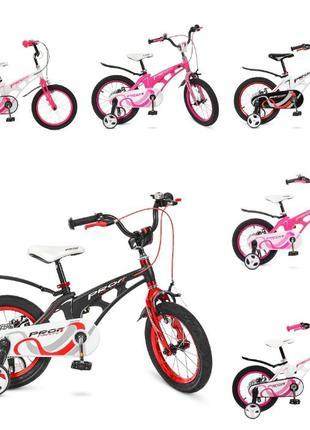 Велосипед детский Prof1 Infinity 14, 16, 18 дюймов, магнез.рама