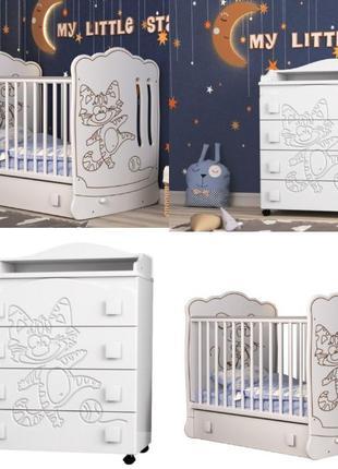 Кроватка для новорожденных Тандем Baby Cot Tandem комод