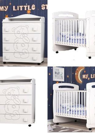 Кроватка и комод для новорожденных Тедди Baby Cot Teddy