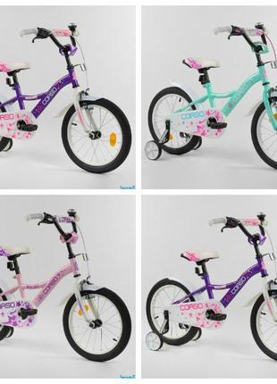 Детский двухколесный велосипед Corso 16 дюймов, звоночек, доп....