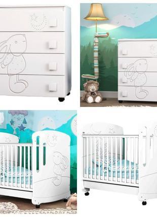 Кроватка и комод для новорожденных Зайка Baby Cot Zajka со стр...