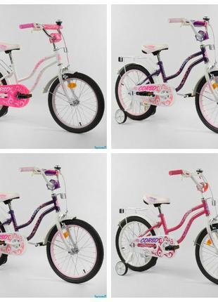 Детский двухколесный велосипед Corso 18 дюймов