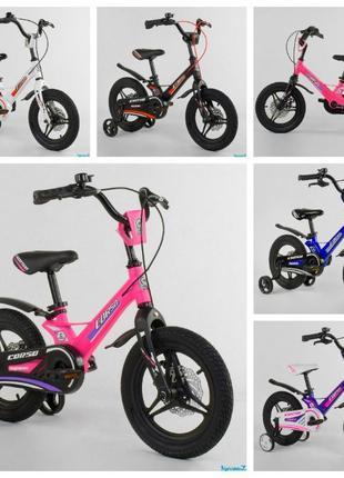 """Велосипед 14"""" дюймов 2-х колёсный Corso Magnesium ЛИТЫЕ ДИСКИ"""