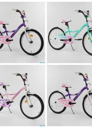 Детский двухколесный велосипед Corso 20 дюймов