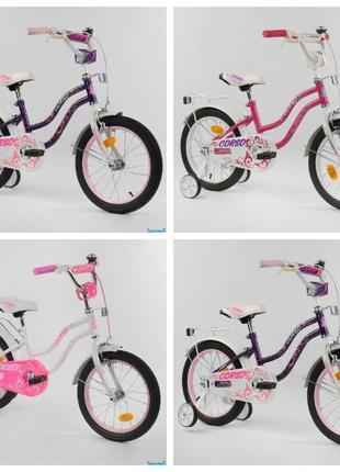 Детский двухколесный велосипед Corso 16 дюймов