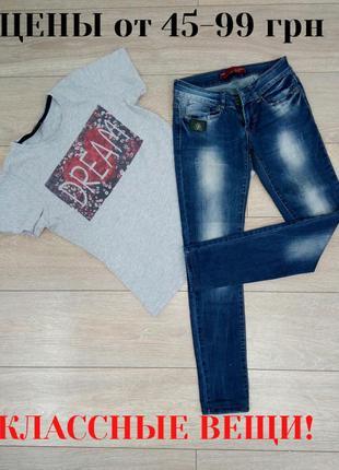 """🔥 обвал цен🔥актуальные  фирменные синие джинсы  скинни""""red blue"""""""
