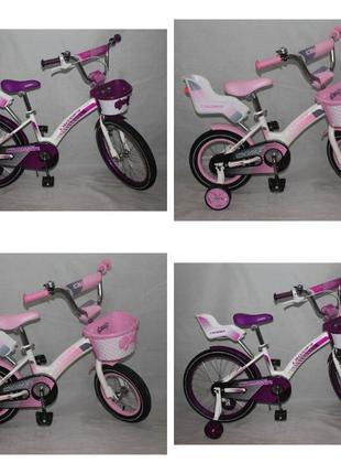 Кроссер Кидс Байк (Crosser Kids) 12 14 16 18 20 Детский Велосипед