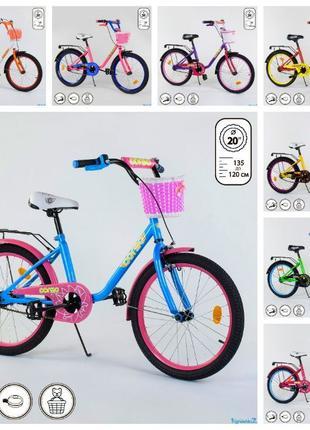 """Велосипед 20"""" дюймов 2-х колёсный новый ручной тормоз, корзинк..."""