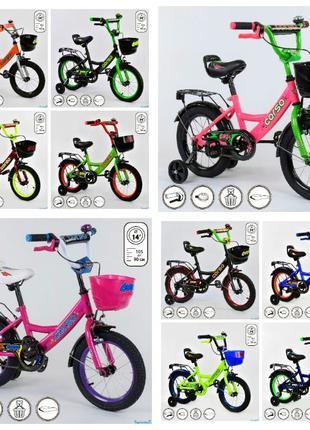 Детский двухколесный велосипед Corso 14 дюймов