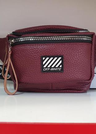 Стильная, молодёжная женская сумка кроссбоди/сумка через плечо...