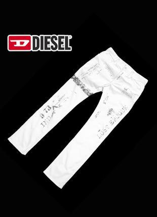 Джинсы diesel - 32