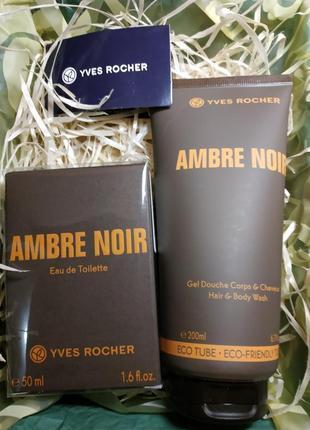 Набор для мужчин ambre noir т/в 50 мл+гель 200 мл yves rocher