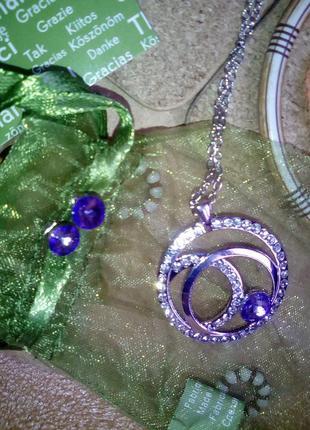 Набор бижутерии yves rocher цепочка с кулоном+ серьги - гвоздики