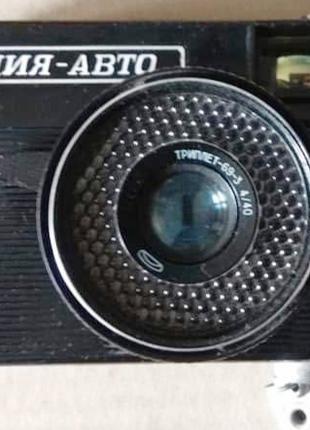 Фотоаппарат Вилия Авто, Плёночный