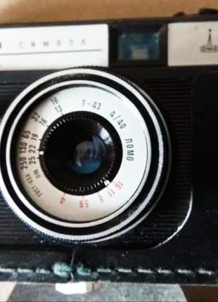 Фотоаппарат Смена Символ, Плёночный