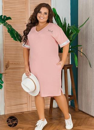 Платье-футболка с v-образным вырезом розовый
