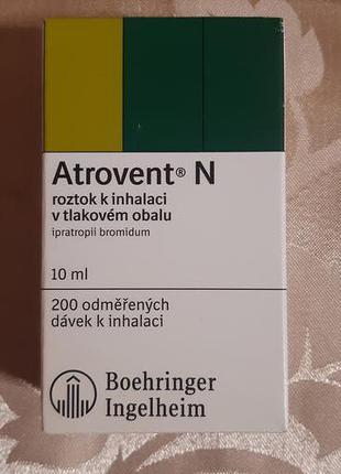 Атровент Н  Atrovent N