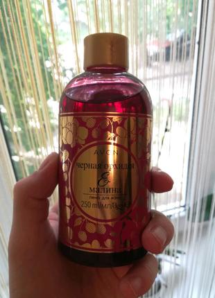 """Пена для ванны """"Черная орхидея и малина"""" (Avon)"""