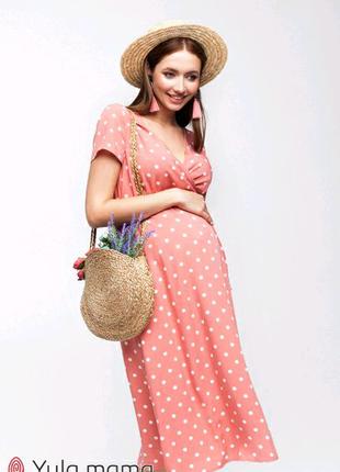 Женственное летнее платье для беременных (будущих мам, кормящих)