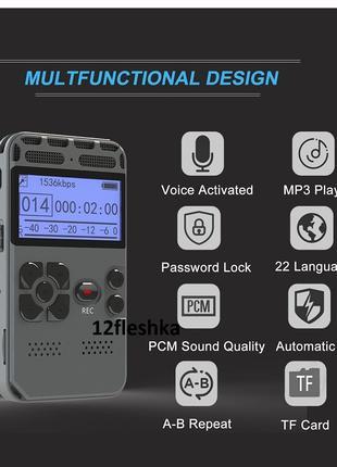 Стерео Диктофон цифровой активация на звук 8 Гб +микроСД+MP3Плеер