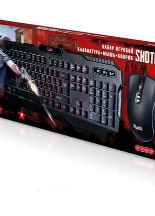 Комплект игровой клав + мышь + коврик Smartbuy Rush Shotgun SBC-3