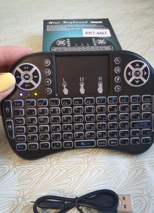 Беспроводная мини клавиатура gtm с тачпадом для смарт тв/пк/пл...