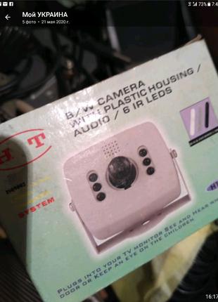 Камеры наблюдения.