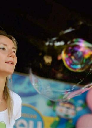 Мыльные пузыри шоу. Проведение праздников любого возраста.