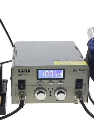 Паяльная станция 2 в 1 KADA 2018 D+ фен паяльник память значен...