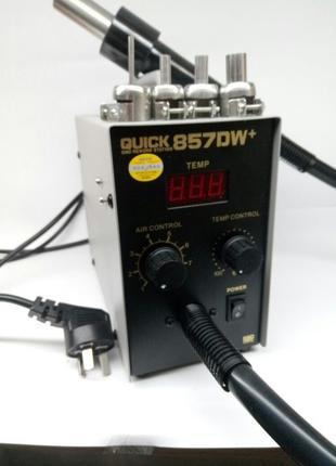 Quick 857dw+ термовоздушная паяльная станция