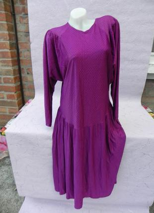 Платье рукав летучая мышь