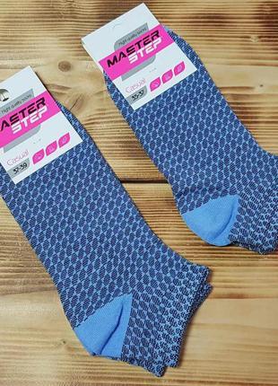 Носки укороченные голубые, размер 25 / 37-39р.